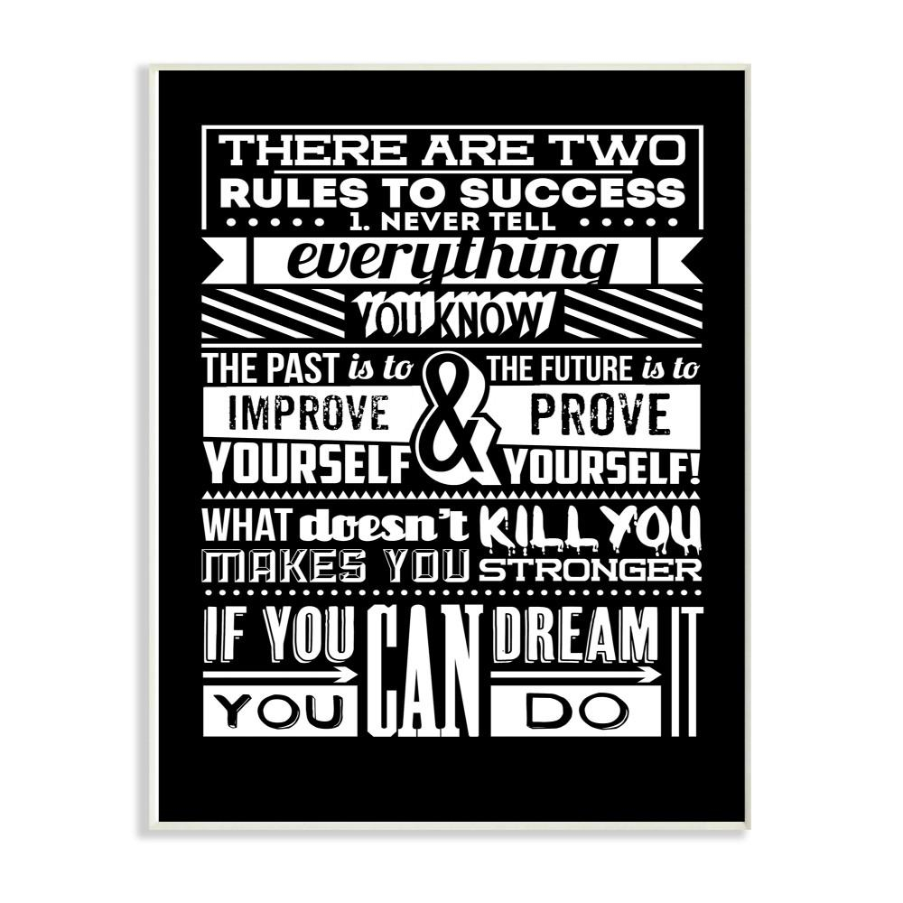 "12.5 In. X 18.5 In. ""two Rules To Success Black And White Inspirational  Typography""typelike Wood Wall Art Throughout Rectangle Like Yourself Inspirational Typography Wall Plaque (Gallery 19 of 30)"