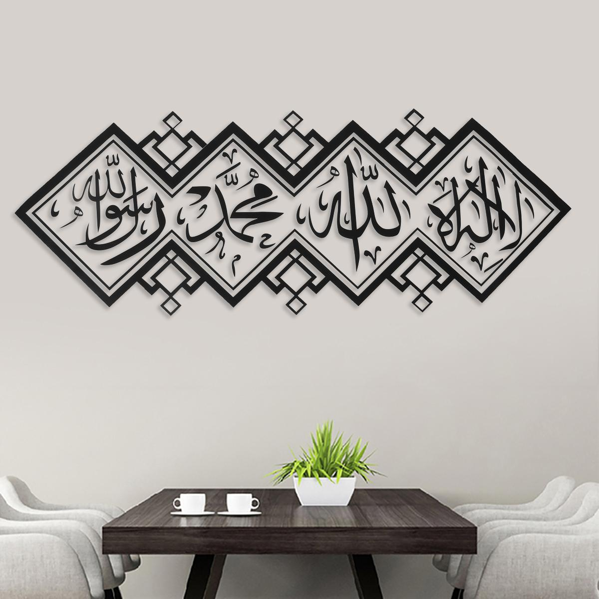 【Freeshipping+Superdeal+Limitedoffer】120*44Cm Wall Stickers Calligraphy Wall Art Decal Kalimah With Regard To Casual Country Eat Here Retro Wall Decor (View 30 of 30)
