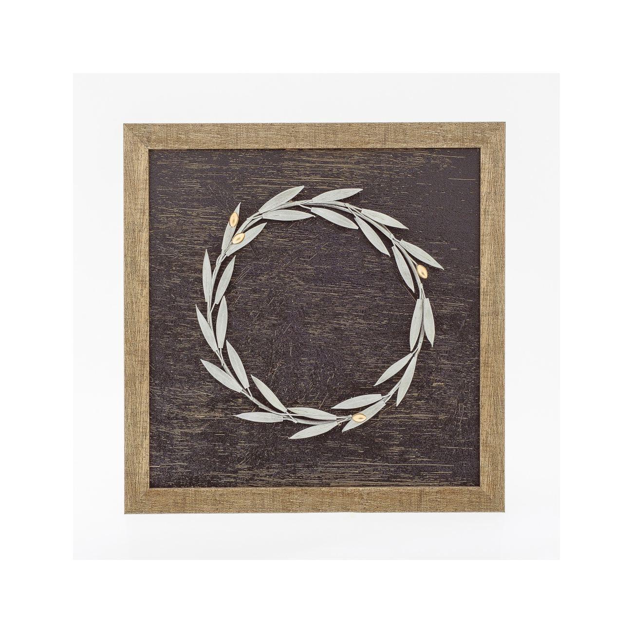 Olive Wreath 3d – Wood & Metal Handmade Wall Framed Artwork – (View 14 of 30)