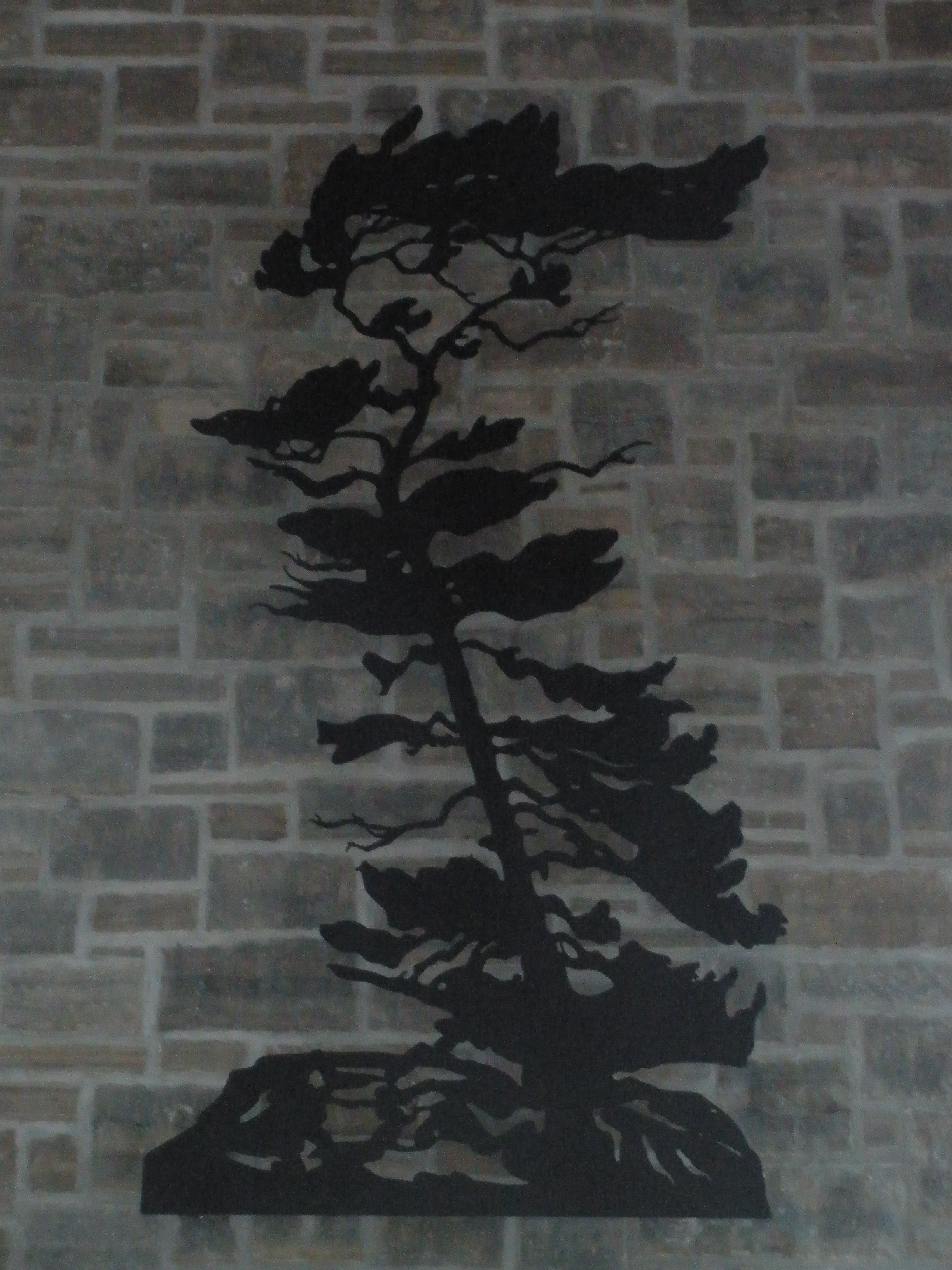White Pine – Custom Laser Cut Metal Art | Railingart For Windswept Tree Wall Decor (View 18 of 30)