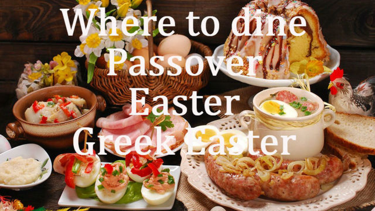 Where To Eat For Passover, Easter And Greek Easter In Las Vegas Regarding Six Stripes Buffets (View 30 of 30)